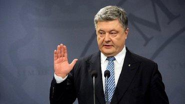 Стало известно количество человек, которых Порошенко лишил гражданства Украины - фото 1