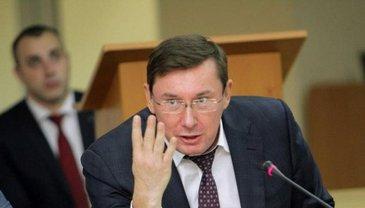 Луценко еще раз пояснил, куда девались деньги, конфискованные у Януковича - фото 1