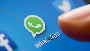 Нашли способ взлома Whatsapp - фото 1