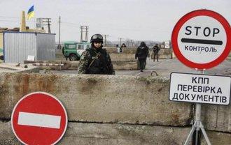Украинские пограничники в ответ огонь не открывали - фото 1
