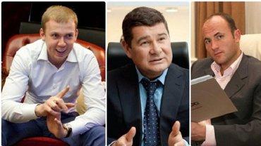Курченко, Онищенко и Фукс - фото 1