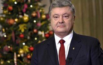 Порошенко пообещал обеспечить политические условия, необходимые для экономического подъема - фото 1