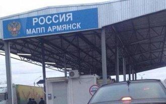 Российские террористы говорят о задержании украинца - фото 1