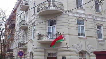 Беларусь закрывает генконсульство в Одессе - фото 1