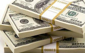 Джефф Безос стал самым богатым человеком в мире - фото 1
