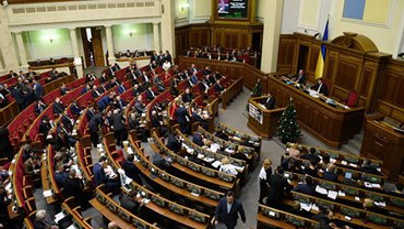 Нардепы хотят рассмотреть президентский законопроект в первый день работы - фото 1