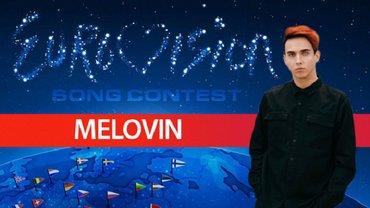 Кто такой MELOVIN - победитель Нацотбора на Евровидение-2018 - фото 1