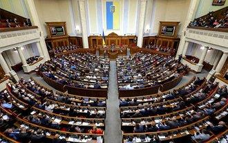 Нардепы подготовят ответ полякам на скандальный закон - фото 1