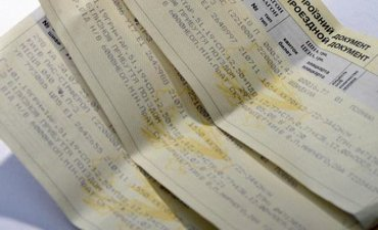 Билеты на поезд - с апреля будет подорожание - фото 1