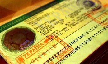 Виза в Украину для иностранцев будет стоить $65 - фото 1