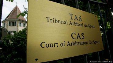 Решение Спортивного арбитражного суда не переубедило чиновников МОК - фото 1