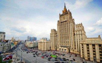 МИД РФ прокомментировал гибель россиян в Сирии - фото 1