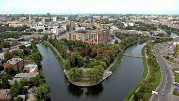 Харьков - фото 1