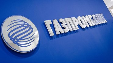 "Против ""Газпромбанка Швейцария"" ввели санкции - фото 1"