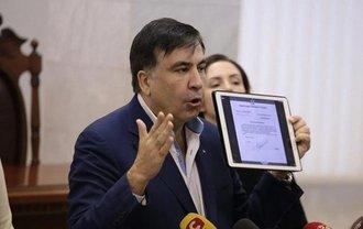 Адвокаты Саакашвили просят перенести суд по их же иску - фото 1