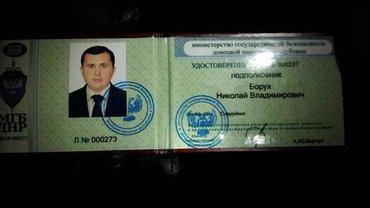 """Бывший нардеп представлялся """"подполковником"""" Борухом - фото 1"""