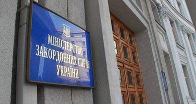 В МИД Украины ответили на заявление Лаврова - фото 1