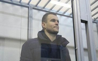 Петра Загодиренко поместили под стражу - фото 1