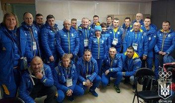 Украинские биатлонисты уже прибыли в Пхенчхан - фото 1