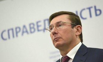 Луценко рассказал о расследованиях убийств участников Майдана - фото 1