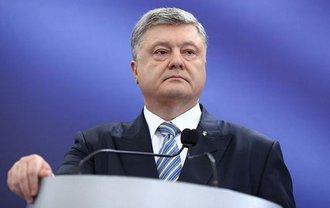 Что ещё получит Украина от США? - фото 1