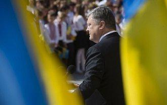 Впервые в истории Порошенко примет участие в судебном процессе по расследованию преступлений на Майдане - фото 1