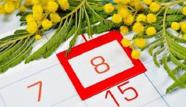 Кто и когда придумал 8 марта? - фото 1
