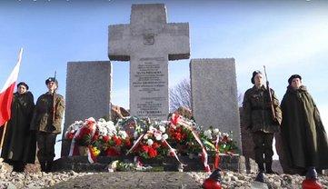 Памятник в селе Гута Пеняцкая во Львовской области - фото 1