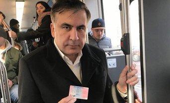 Саакашвили получил разрешение находиться в ЕС - фото 1