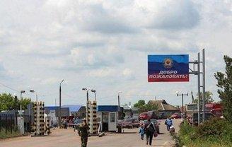 Боевики не дают наблюдателям ОБСЕ работать - фото 1