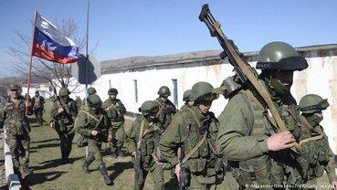 Почему не ввели военное положение в 2014 году - фото 1