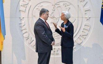 Миссия МВФ прилетил в Киев 12 февраля - фото 1