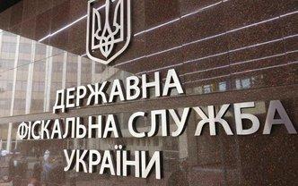 В ГФС не знают о закрытии проекта Евросоюза - фото 1