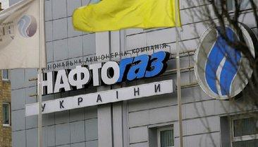 """""""Нафтогаз"""" заключит дополнительные договора с теплокоммунэнерго и ОСМД - фото 1"""