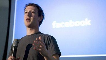 Марк Цукерберг признал свои ошибки - фото 1