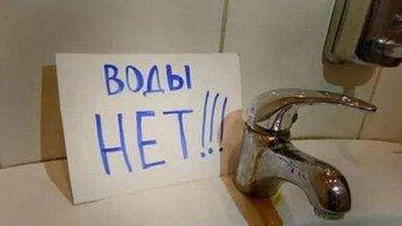 В Киеве отключат воду почти по всему правому берегу - фото 1