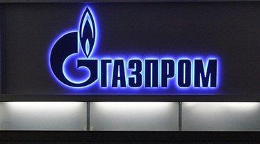 """Два арбитражных спора """"Газпрома"""" с """"Нафтогазом"""" - фото 1"""