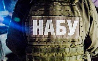 Детектив НАБУ задекларировал 980 тысяч гривен в виде подарка - фото 1