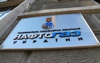 В Нафтогазе настаивают на необходимости выполнить решение Стокгольмского арбитража - фото 1