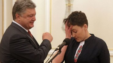 Надія Савченко - terra incognita - фото 1