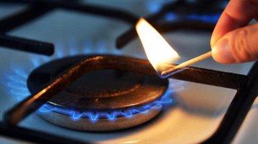 Цены на газ для украинцев не поменяют до июня - фото 1