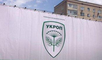"""Депутат от """"УКРОПа"""" выстрелил в себя из карабина в Коростене - фото 1"""