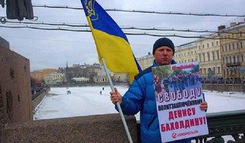 Всеволод Нелаев требовал освободить политзаключенного - фото 1
