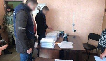 В Харьковском горсовете 23 марта провели обыск - фото 1