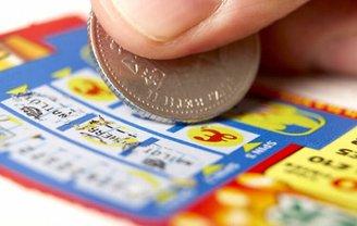 Чиновники выиграли в лотереях крупные суммы - фото 1