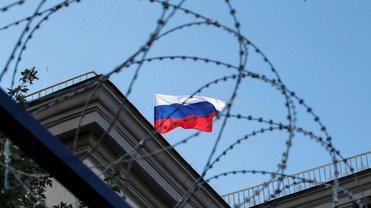 Росія на шляху до міжнародної ізоляції - фото 1
