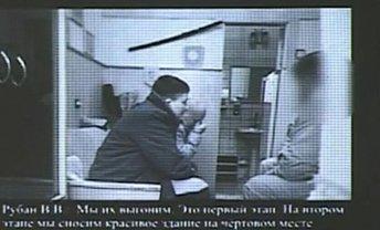 Савченко, Рубан и военные обговаривают детали теракта - фото 1