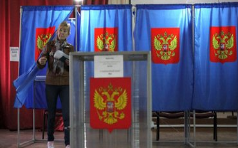 В Российской Федерации стартовали выборы - фото 1
