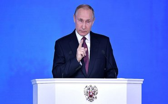 Путин пообещал, что новая ядерная ракета удивят мир - фото 1