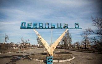 Россияне должны покинуть украинский город - фото 1